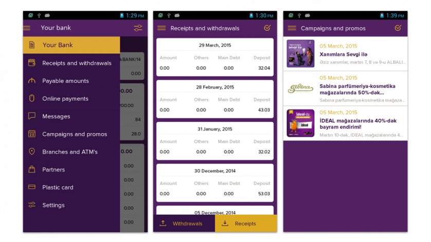 Hire-purchase App image 1