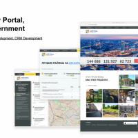MyCity Portal, E-government