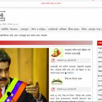 Online Newsportal