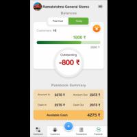 Khata App