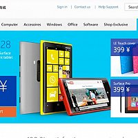 Microsoft China Online #Ecommerce #CustomerExperience