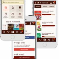 Rahva Raamat - Award Winning eCommerce & Mobile App Development