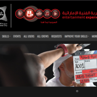 Entertainment Experience Emirates Web Portal