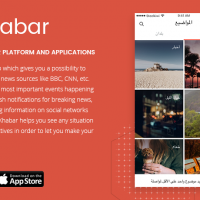 Khabar - News Aggregator platform and native mobile applications