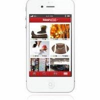 Mobile App - Mashlot