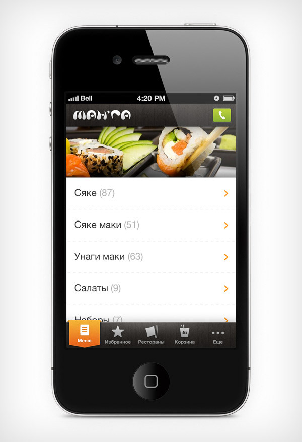 "Mobile app for sushi bar ""Manga"" image 3"