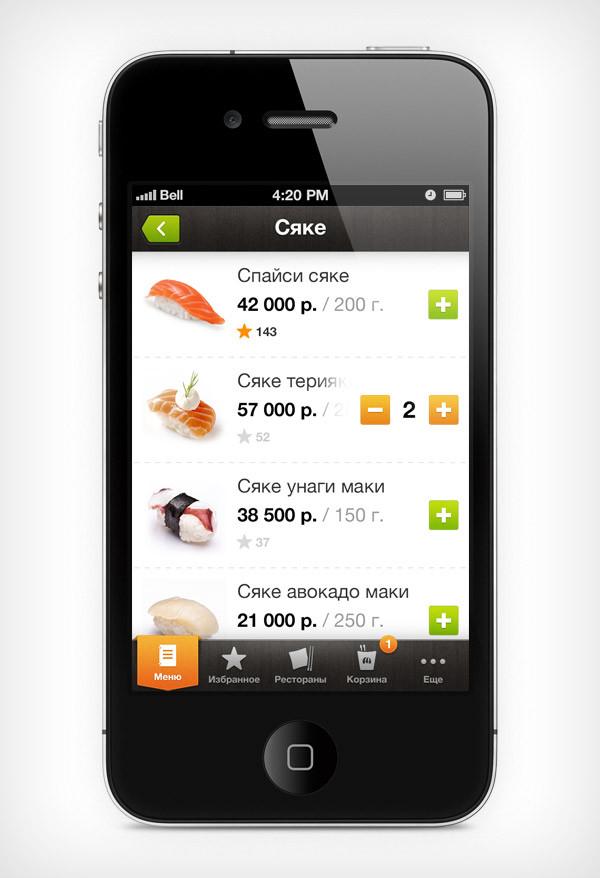 "Mobile app for sushi bar ""Manga"" image 4"