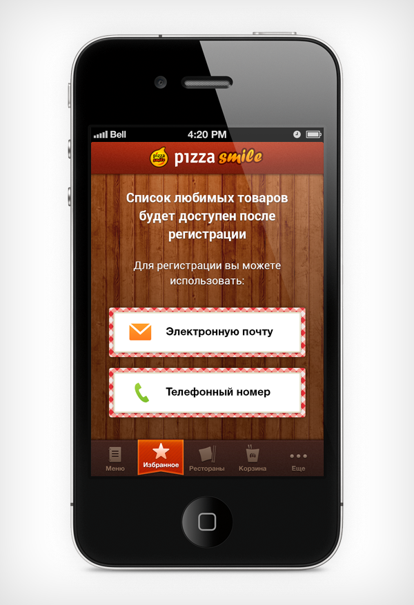 "Mobile app of ""Pizza Smile"" pizzeria chain image 5"