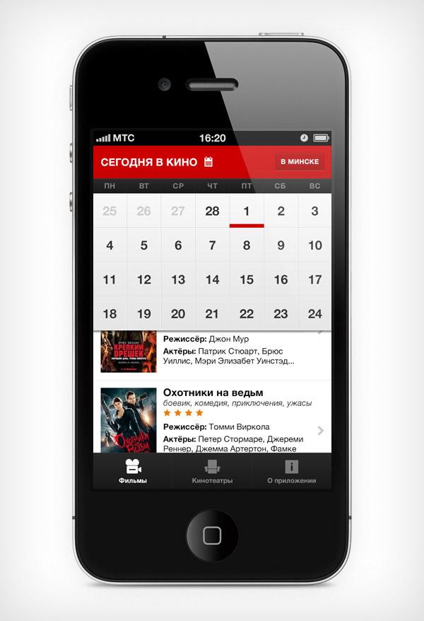 Mobile app Afisha TUT.BY image 6