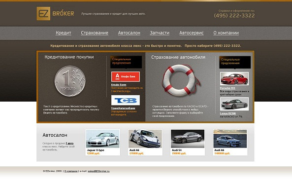 Ezbroker.ru - services catalogue for luxury cars image 1