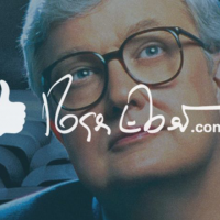 Creating a publishing site worthy of Roger Ebert
