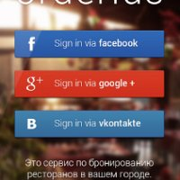 Mobile app for booking tables Orderius