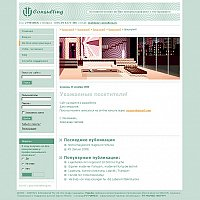 "Web app ""Psychological consulting on-line"""