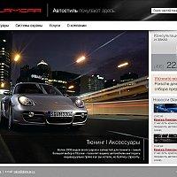 Glamcar.ru – convenient luxury