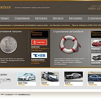 Ezbroker.ru - services catalogue for luxury cars