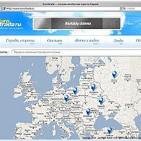 Eurostrada.ru – travelling social network