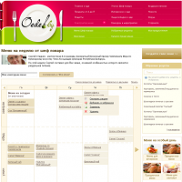 Construction menu for oede.by