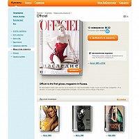 Imag – my magazine store